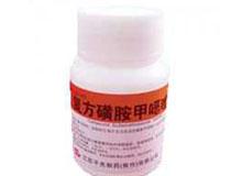 复方磺胺甲噁唑片(复方磺胺甲恶唑片(新诺明)