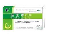维生素C片(玉威)