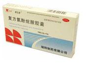 索拉普(复方氨酚烷胺胶囊)