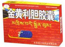 金黄利胆胶囊