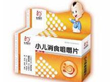 小儿消食咀嚼片(仙河)