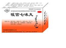 暖宫七味丸(阜药)
