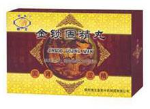 海王金象(金锁固精丸)