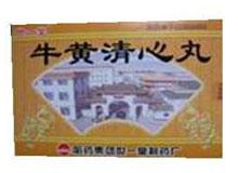 牛黄清心丸(世一堂)