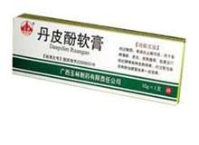 丹皮酚软膏(玉林)