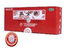 正金油软膏(正金油)