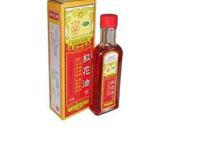 红花油(五环牌)