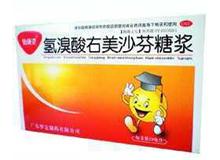 氢溴酸右美沙芬糖浆