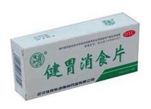 龙牡(健胃消食片)