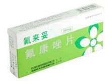 氟康唑片(莱抗)