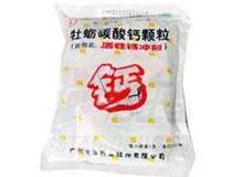 牡蛎碳酸钙颗粒(光华)
