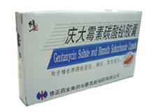硫酸庆大霉素碳酸铋胶囊