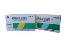 铝碳酸镁片(海地特)