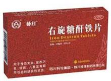 右旋糖酐铁片(朴红)