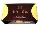 安宫牛黄丸(绿色锦盒)