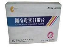 万立宁(阿奇霉素分散片)
