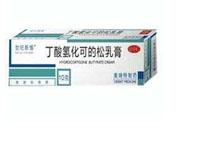 丁酸氢化可的松乳膏(开坤)