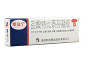 盐酸特比萘芬凝胶(唯达宁)