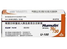 精蛋白重组人胰岛素注射液(苏泌啉恩)