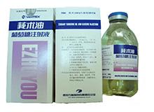 莪术油葡萄糖注射液