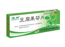 豆腐果苷片