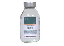 盐酸消旋山莨菪碱氯化钠注射液(京坦松)
