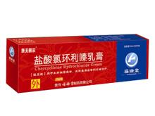 盐酸氯环利嗪乳膏(康夫丽尔)