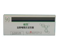 盐酸噻氯匹定胶囊(板苏)