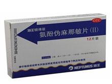 氨酚伪麻那敏片(II)(海王银得菲)