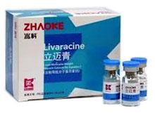 注射用低分子量肝素钙(立迈青)