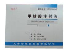 黄体酮注射液