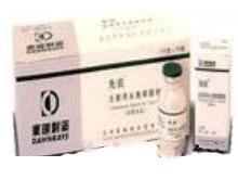 注射用头孢哌酮钠(先抗)