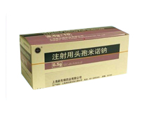 注射用哌拉西林钠他唑巴坦钠(锋泰灵)