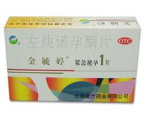 金毓婷(左炔诺孕酮片)