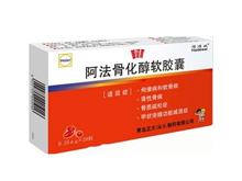 阿法骨化醇软胶囊(盖诺真)