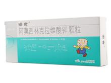 阿莫西林克拉维酸钾咀嚼片(14:1)(安奇)