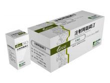 注射用氨磷汀(天地达)