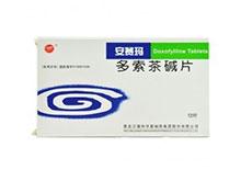 多索茶碱片(安赛玛)