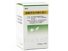 醋酸甲羟孕酮分散片(倍恩)