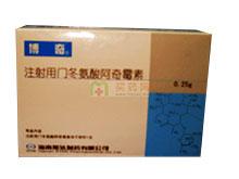 注射用门冬氨酸阿奇霉素