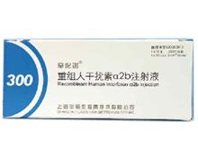 注射用重组人白介素-2(辛洛尔)