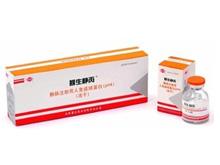 冻干静注人免疫球蛋白(pH4)(静丙)