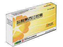 盐酸氟西汀胶囊