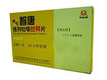 格列吡嗪控释片(智康)