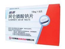 阿仑磷酸钠片