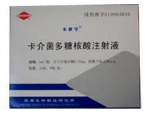 卡介菌多糖核酸注射液(卡舒宁)