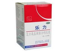 复方氨基酸螯合钙胶囊(乐力)
