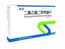 二氯乙酸二异丙胺片(博朗)
