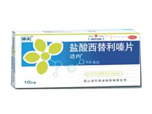 达内(盐酸西替利嗪片)