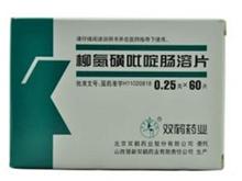 柳氮磺吡啶肠溶片(维柳芬)